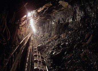 Jervois Mining Company
